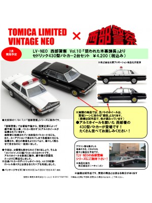Tomica Limited Vintage Neo - Western police vol.10 Type 430 Patrol Car (set of 2)
