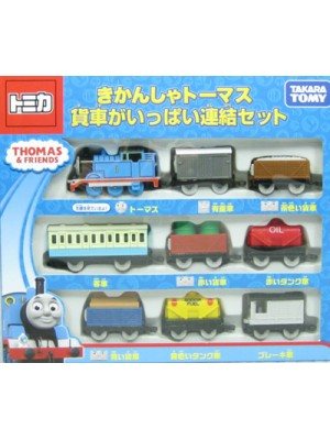 Thomas the Tank Engine set consolidated freight cars full
