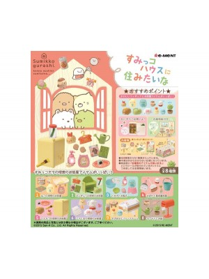 Re-Ment Sumikko gurashi konna ouchini sumitaina... (Set of 8 pcs)