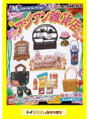 Re-Ment 亞洲雜貨店