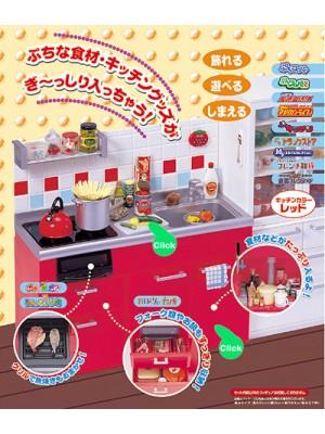 Re-Ment 廚房