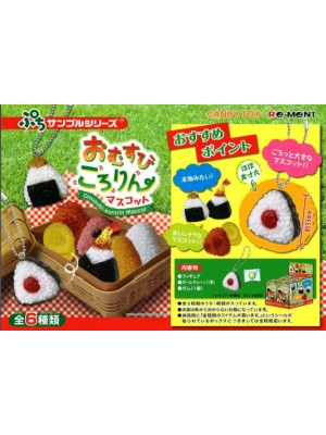 RE-MENT Omusubi-kororin Mascat (6 pcs)