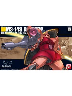 Bandai HG 1/144 MS-14S Gelgoog 4543112467270
