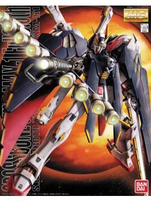 Bandai MG 1/100 Crossbone Gundam X-1 FullCloth 4543112488275