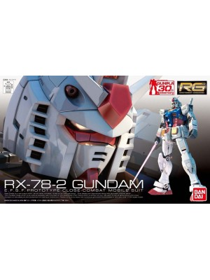 Bandai RG 1/144 RX-78-2 Gundam  4543112632807
