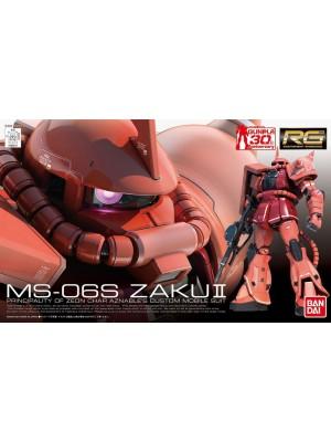Bandai RG 1/144 MS-06S ZAKU II 4543112655110