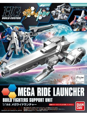 Bandai HG 1/144 Build Booster MK-II 4543112851536