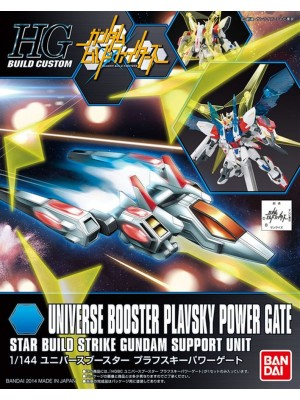 Bandai HG 1/144 Universe Booster Plavsky Power Gate 4543112851796