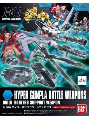 Bandai HG 1/144 Hyper Gunpla Battle Weapons 4543112851819