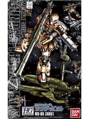 Bandai HG 1/144 MS-05 Zaku I 4543112901798