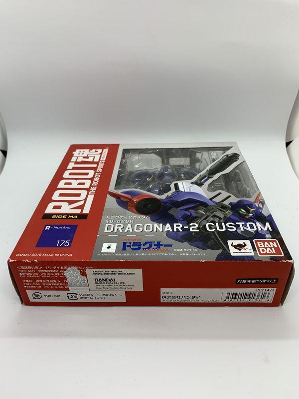 ROBOT魂-威龍2型改 4543112913616