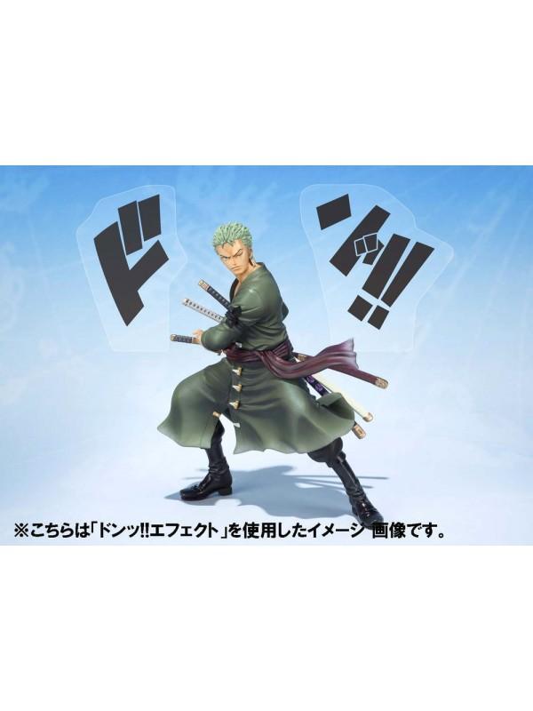 Bandai Tamashii Nations Roronoa Zoro 5th Anniversary Edition
