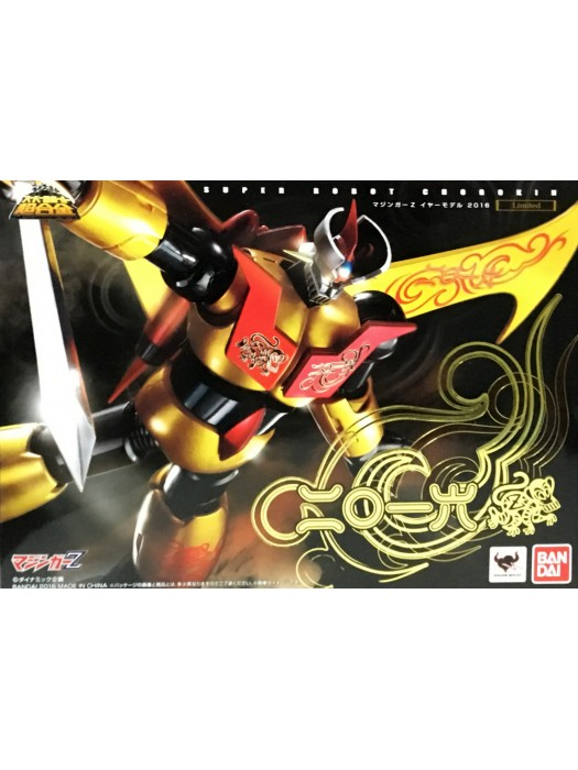 SR超合金 鐵甲萬能俠Z 亞洲猴年限定版 4549660052227
