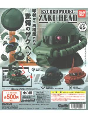 BANDAI EXCEED MODEL ZAKU HEAD 4549660109013 (全3種)