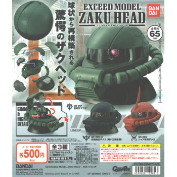 BANDAI EXCEED MODEL ZAKU HEAD 4549660109013 (全3種)