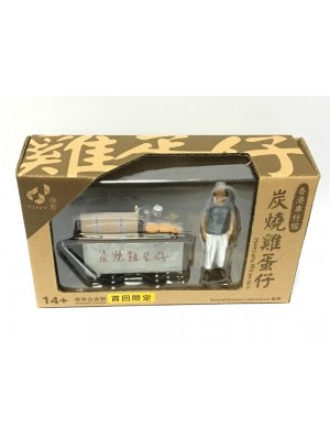 TINY 微影 1/35 HK EGG PUFF CARTFUL 炭燒雞蛋仔 4895135134548