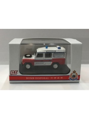 76DEF016HH2 HONG KONG POLICE CAR (HONG KONG LIMITED EDITION)  4897077242244