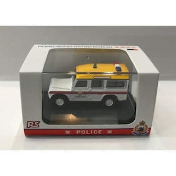 76DEF016HH3 HONG KONG POLICE CAR (HONG KONG LIMITED EDITION)  4897077242251