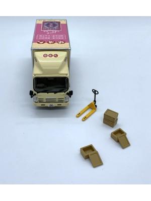 Isuzu 1/64 Scale NQR75 9 噸 保濟丸 貨車 4897077249236