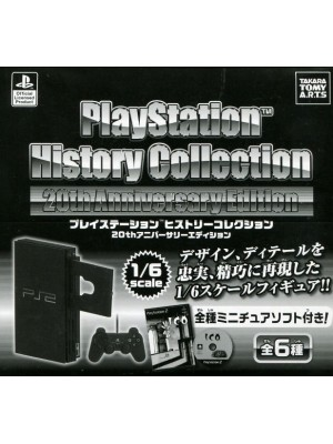 PlayStation History Collection 20th Anniversary Edition