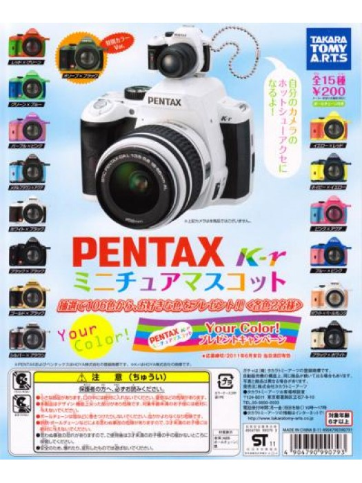 TAKARA TOMY A.R.T.S PENTAX K-r ミニチュアマスコット (全15種) 4904790990793
