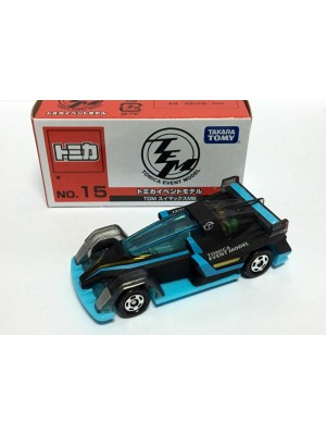 TOMICA EVENT MODEL NO.15 4904810854470