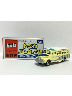 TOMICA ASSEMBLY FACTORY 組立工埸 第17彈 (藍色) 4904810855781
