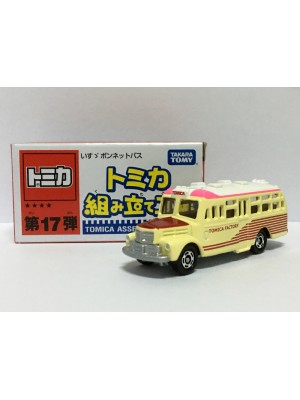 TOMICA ASSEMBLY FACTORY 組立工埸 第17彈 (粉紅色) 4904810855781