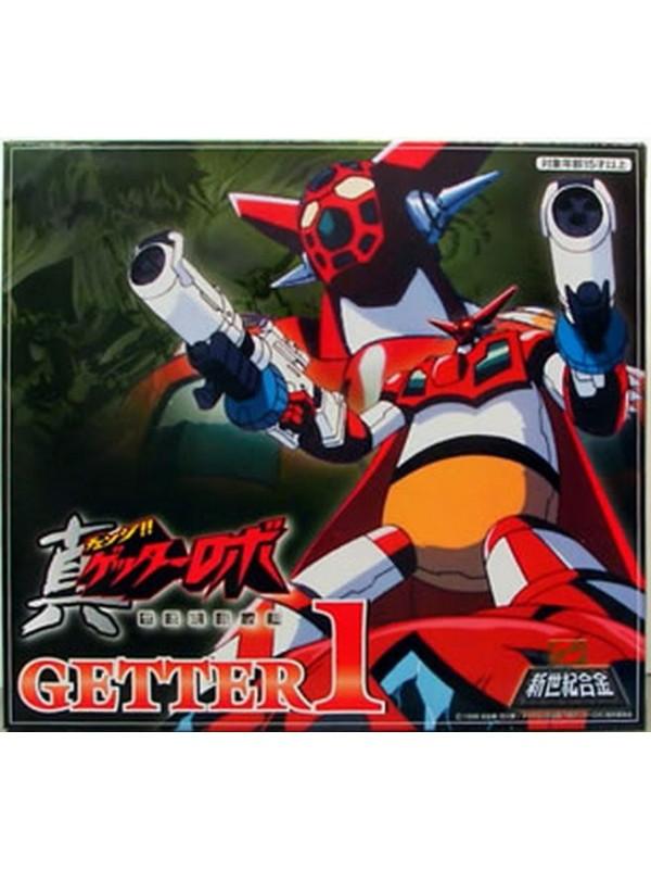 新世紀合金 Getter 1