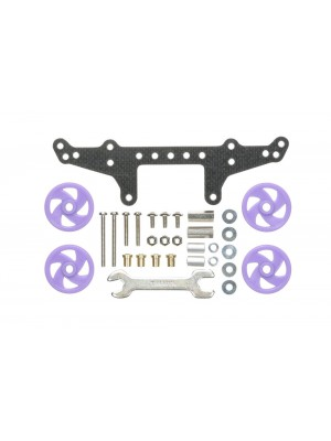 Tamiya 15425 FRP Rear Double Roller Stay (with 19mm Low Friction Plaroller) 4950344154258