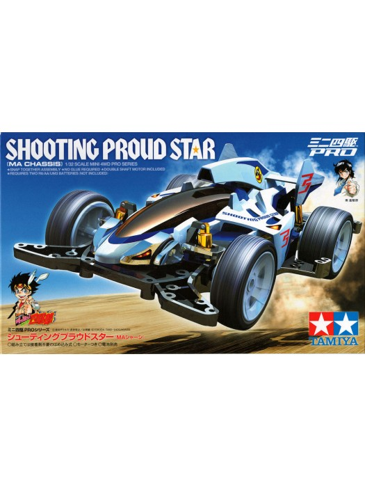 TAMIYA 18641 SHOOTING PROUD STAR (MA CHASSIS) 4950344186419