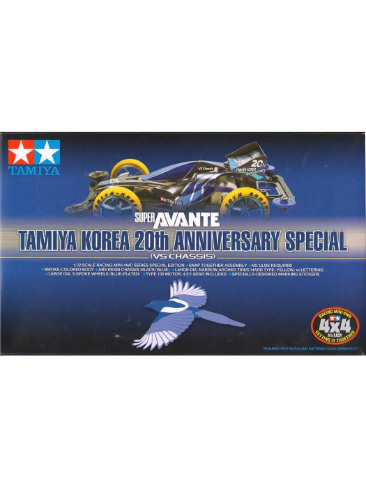 TAMIYA 92306 SUPER AVANTE TAMIYA KOREA 20TH ANNIVERSARY SPECIAL (VS CHASSIS) 4950344923069