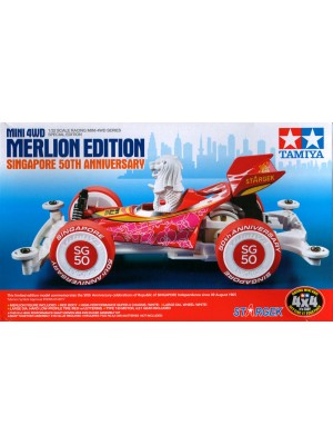 TAMIYA 92317 MINI 4WD MERLION EDITION SINGAPORE 50TH ANNIVERSARY 4950344923175