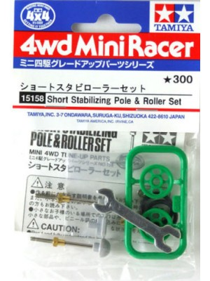 Tamiya 15158 Short Stabilizing Pole and Roller 4950344998425