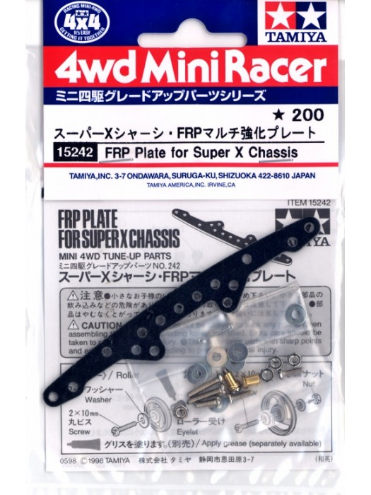 Tamiya 15242 FRP Plate for Super X Chassis 4950344998647