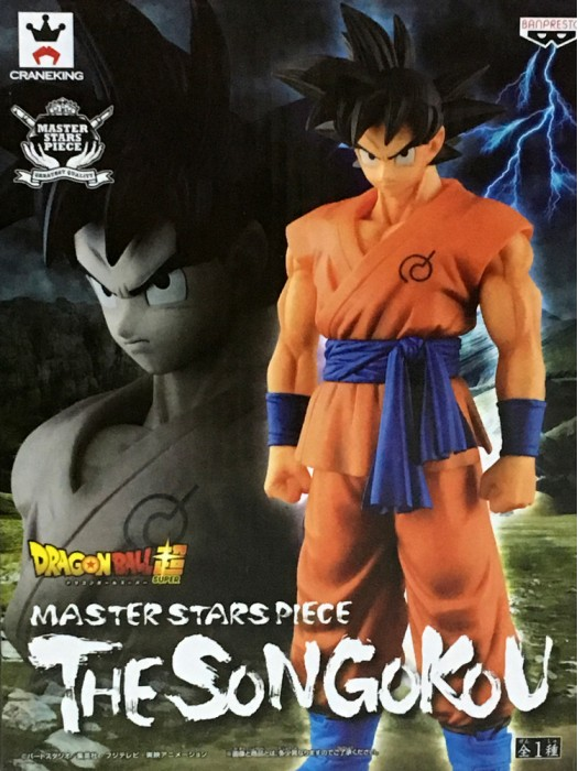 Banpresto Dragonball Super Master Stars Piece The Son GoKou 4983164360790