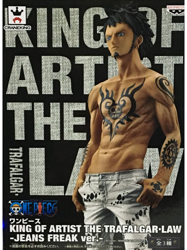 BANPRESTO ONEPIECE KING OF ARTIST THE TRAFALGAR-LAW (JEANS FREAK VER.) 4983164362664