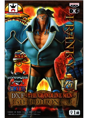 DXF THE GRANDLINE MEN 海賊王15TH 週年 VOL.1