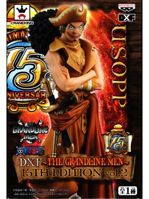 DXF THE GRANDLINE MEN 海賊王15TH週年 VOL.2