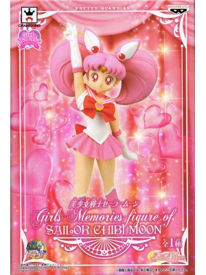 Banpresto Sailor Moon Girls Memories Figure of Sailor Chibimoon