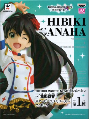 Banpresto The Idolmaster Movie Hibiki Ganaha