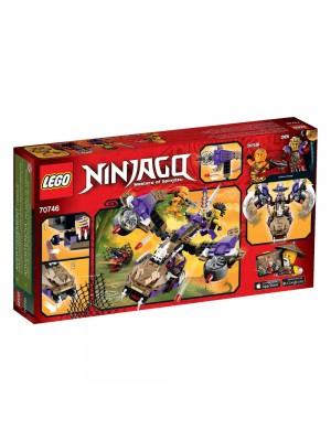 LEGO 70746 CONDRAI COPTER ATTACK 5702015347433
