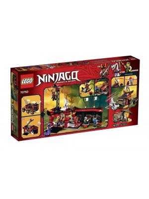 LEGO 70750 NINJA DB X 5702015347471