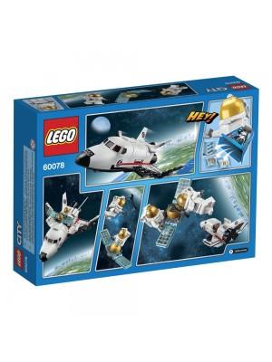 LEGO 60078 Utility Shuttle 5702015349819