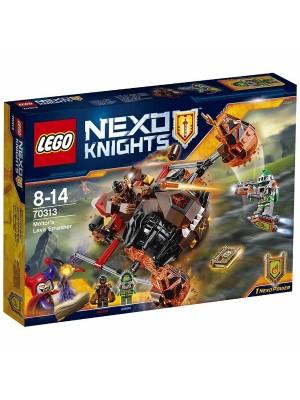 LEGO 70313 摩爾特Moltor的熔岩粉碎機 5702015573740
