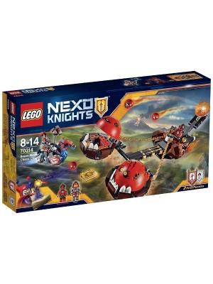 LEGO 70314 魔獸大師Beast Master的大眼沌戰車 5702015573757