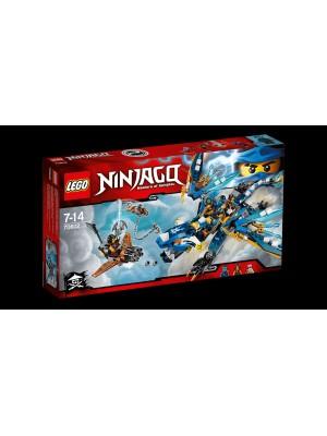 LEGO 70602 Ninjago 阿光Jay之元素飛龍 5702015591430