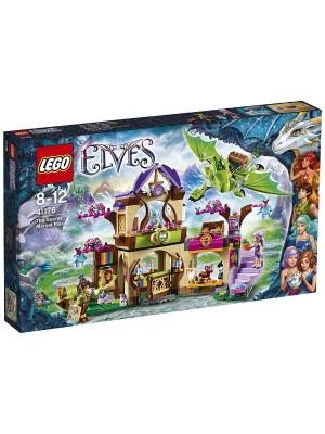 LEGO 41176 秘密市場 5702015594592