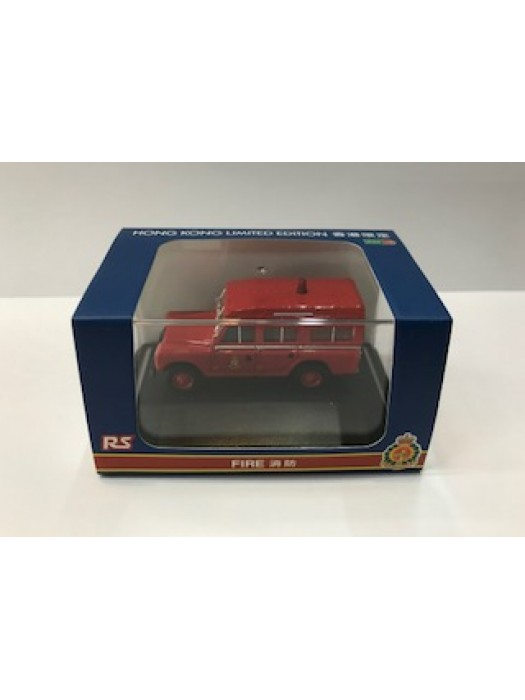 76LAN2012HH2 HONG KONG FIRE ENGINE (HONG KONG LIMITED EDITION) 4897077249229