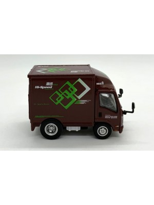 HQISZ002 - HHQ ISUZU NQR75 五十鈴皇牌貨車